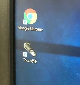 デスクトップに「Teccoデモ」のショートカットができます。